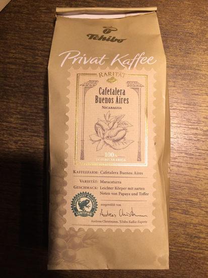 Cold Brew Maracaturra-Kaffee von Tchibo