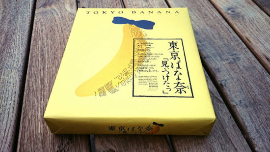 Tokyo Banana Verpackung 1