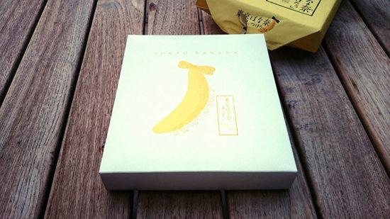 Tokyo Banana Verpackung 2