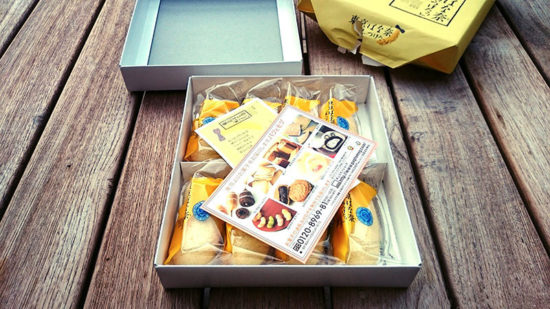 Tokyo Banana Verpackung 3